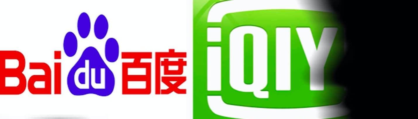 Baidu Quartalszahlen