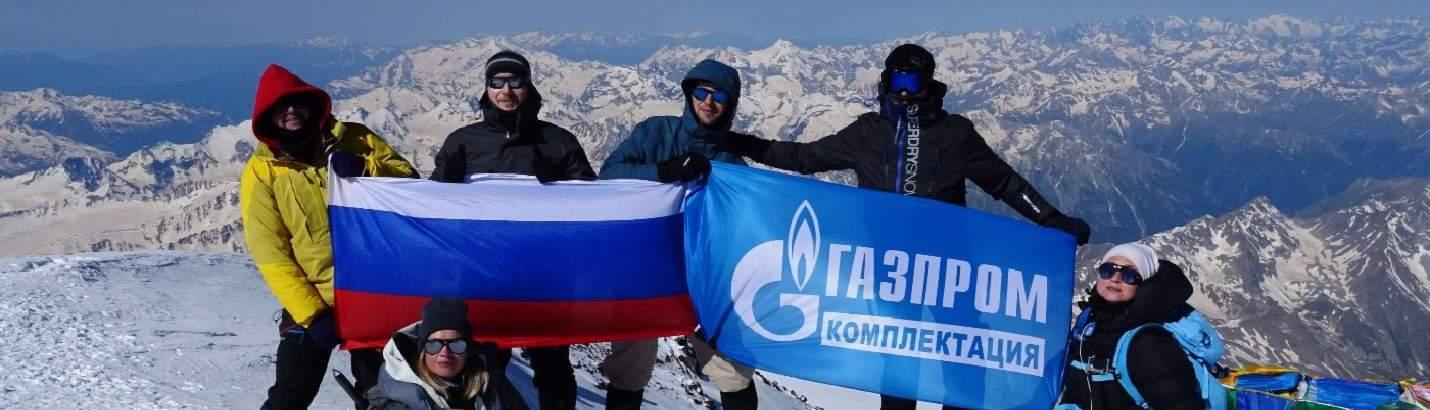 Kurs Gazprom